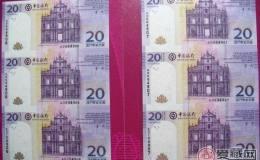 收藏价值极高的五福钞王