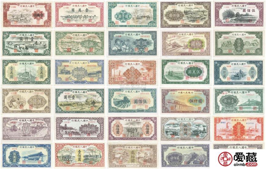 第一套人民币大全套,价值连城