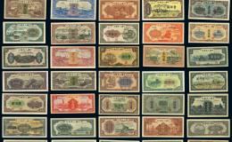 第一套人民币大全套震撼钱币市场