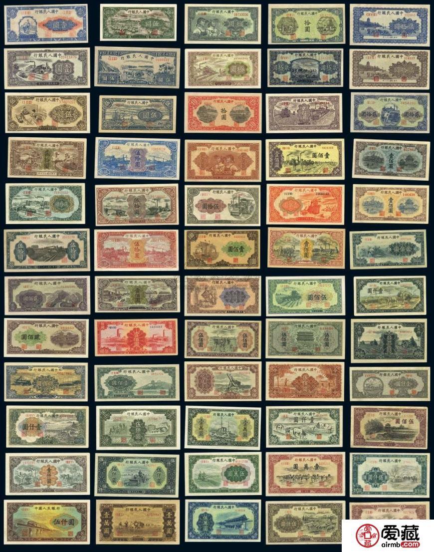 第一套人民币大全套