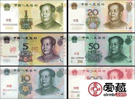 99版纸币收藏价值闲谈
