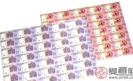 香港汇丰银行20元大炮筒—钱币市场上的钞王藏品