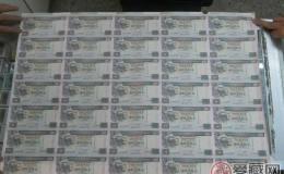 香港汇丰银行20元整版钞收藏价值之解析