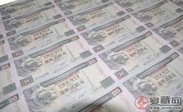 """香港汇丰银行20元整版钞,""""秒杀""""藏品"""