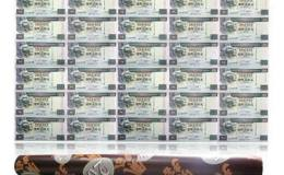 香港汇丰银行20元整版钞升值魅力
