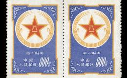 特殊题材蓝色军人贴用邮票引投资者围观