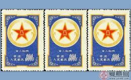 蓝色军人贴用邮票刷新中国邮票收藏史新篇章