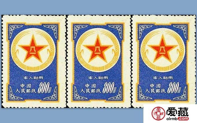 蓝色军人贴用邮票