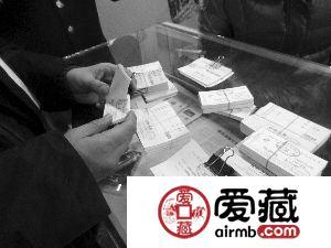 南京邮票市场年末卖起了发票?