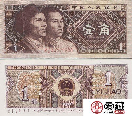 8001钞纸、版别、荧光品种及价值总结分析
