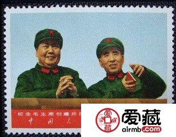 讲述不被历史承认的文2蓝天邮票