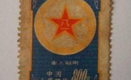 稀少藍軍郵叱咤郵票收藏市場