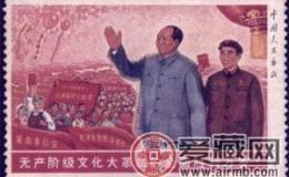 全国胜利万岁邮票价格高涨