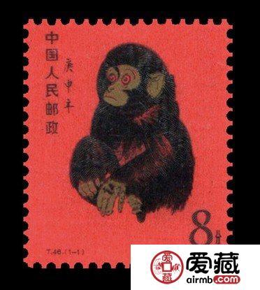 猴票领跑生肖邮票 价值与发行密切相关