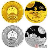 1月23日金银纪念币最新行情播报