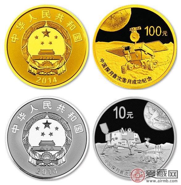1月23日金銀紀念幣最新行情播報