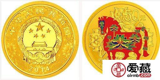 连体钞、金银纪念币成2014最被看好藏品