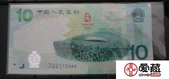 浅析奥运纪念钞的升值空间