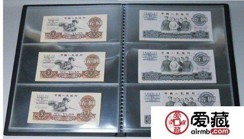 纸币收藏的那些事