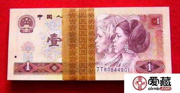 1月25日纸币收藏市场每日报价