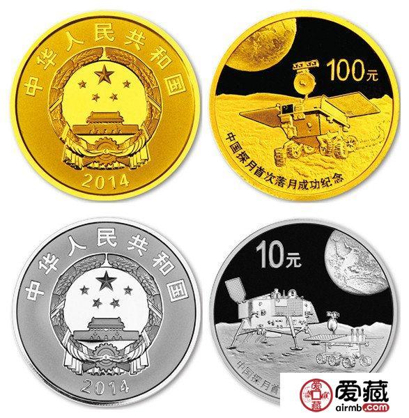 央行发行首次落月成功金银纪念币