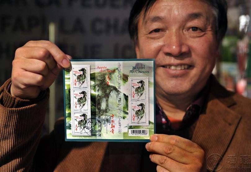 法国发行中国马年生肖邮票