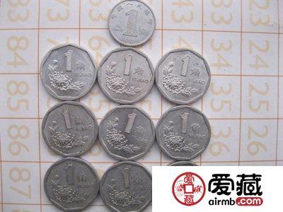 硬币菊花一角集藏价值高