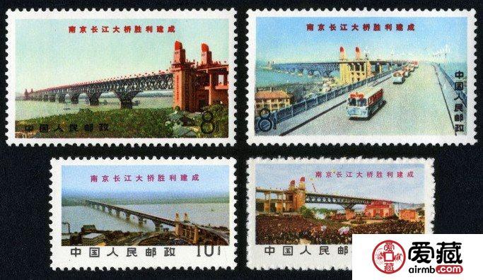 体现邮票价值观的三性