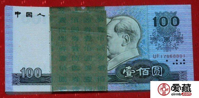 2月8日钱币收藏市场最新价格