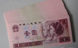 四版币一元券的个中千秋