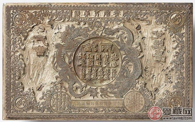 韩国做早纸币现身拍卖场