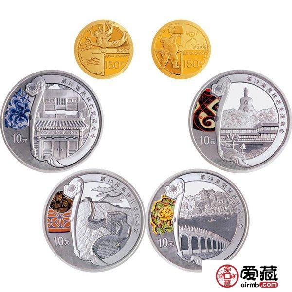 金银币种类划分及价值分析