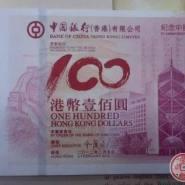 2月12日纸币波多野结衣番号市场价格动态
