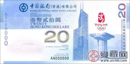 2月13日郵幣卡市場交易行情