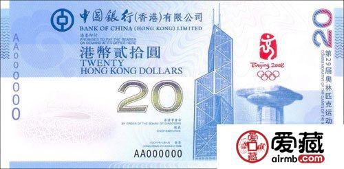 2月13日邮币卡市场交易行情