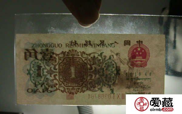 背绿水印价值3.9万,收藏投资谨防假币