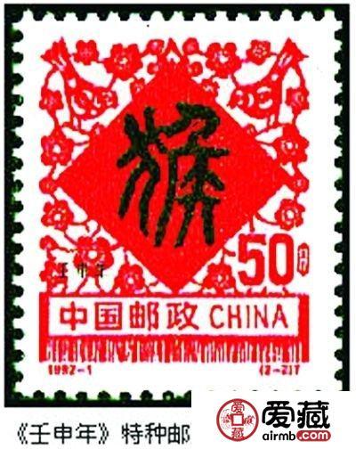 历年邮票上吉祥图案一览