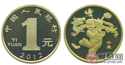 2月14日錢幣收藏市場最新價格行情