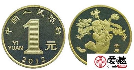 2月14日钱币收藏市场最新价格行情
