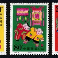 【唯楚有才】消耗和销毁成1992年—2001年编年邮票升值的因