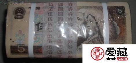 2月15日纸币收藏价格走势