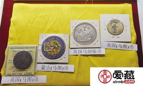 广西钱币博物馆举办十二生肖钱币展