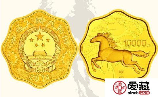甲午(马)年梅花金银币