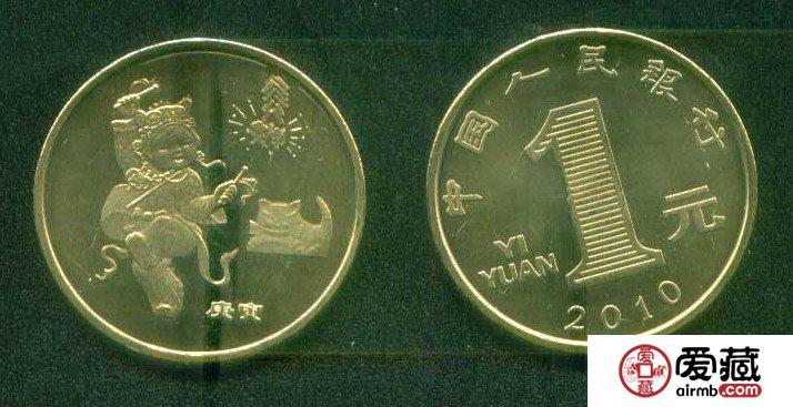 2月18日人民幣收藏市場最新行情綜述