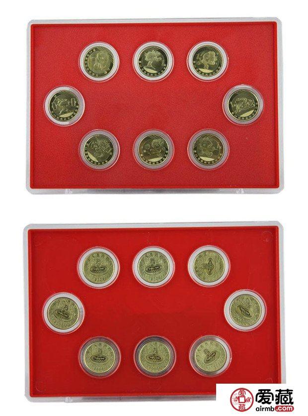 08年奥运纪念币价格和图片