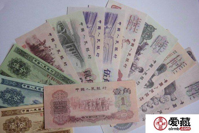 专家建议入手第三套人民币
