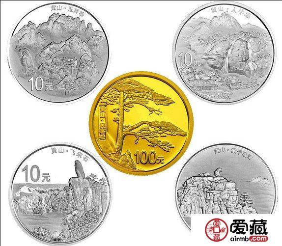 2月24日金银纪念币最新行情