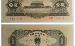 1956年黑一元价格和图片
