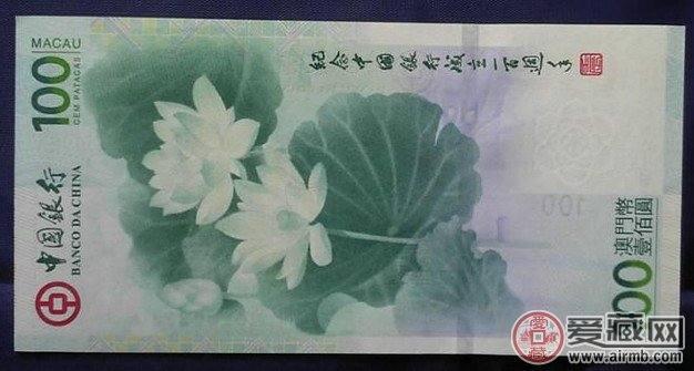 3月2日邮币卡市场成交情况