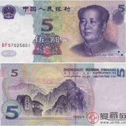 3月4日人民幣收藏價格播報